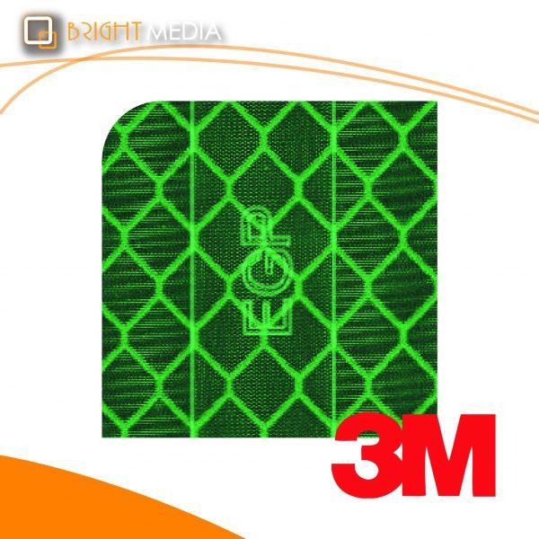สติ๊กเกอร์สะท้อนแสง เอนจิเนียพริสเมติกเกรด - สีเขียว