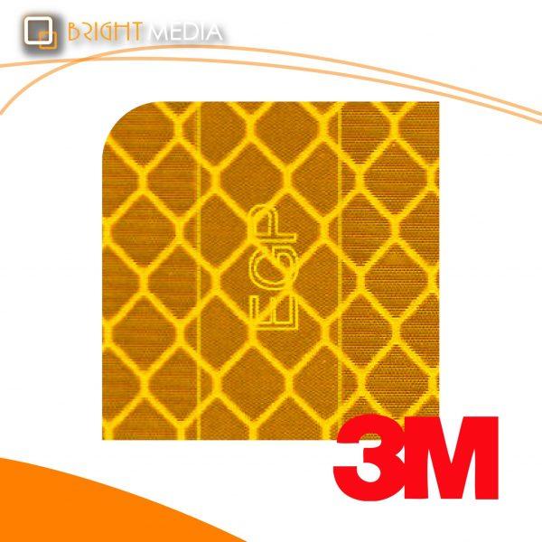 สติ๊กเกอร์สะท้อนแสง เอนจิเนียพริสเมติกเกรด - สีเหลือง