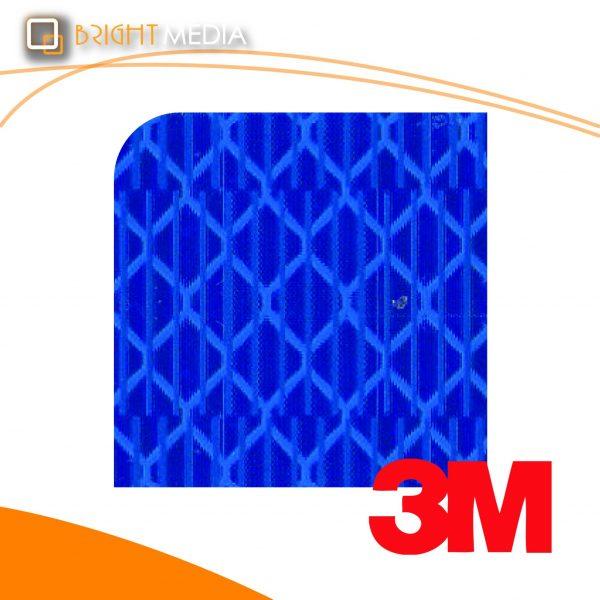 สติ๊กเกอร์สะท้อนแสง ไฮอินเทนซิตี้เกรด - สีน้ำเงิน