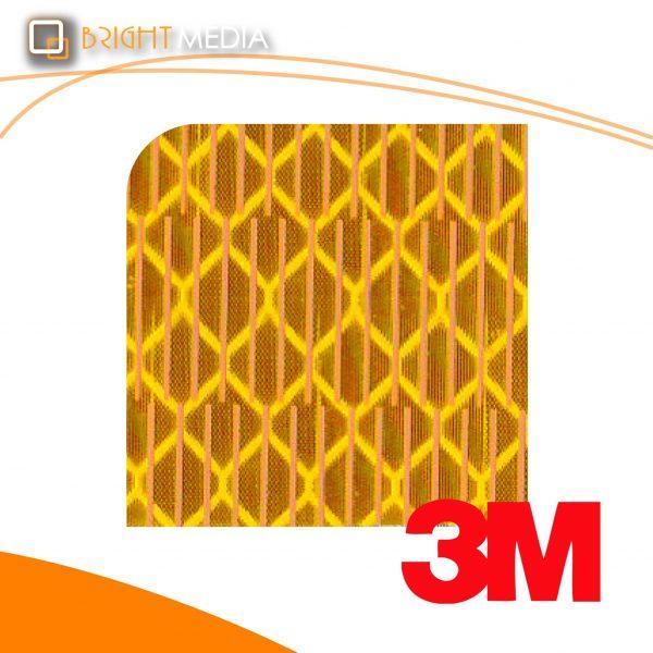 สติ๊กเกอร์สะท้อนแสง ไฮอินเทนซิตี้เกรด - สีเหลือง
